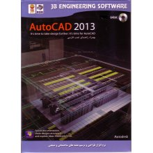 Autocad 2013 64bit