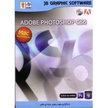 adobe photoshop cs6 me