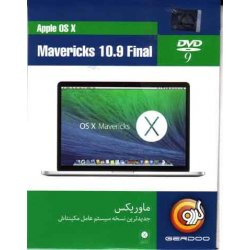 Mavericks 10.9