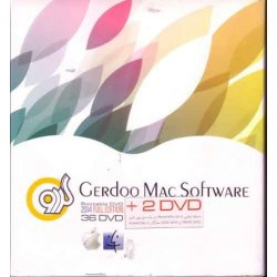 gerdoo 2014 mac pack