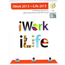 iwork 2013 - iLife 2013