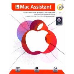 Mac Assistant 2015