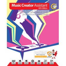 Music creator Assistant 6th edition