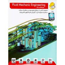 Fluid mechanic engineering 7th edition
