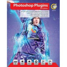 photoshop plugins 5th edition
