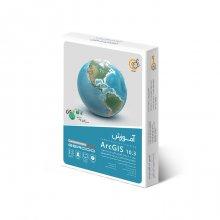 آموزش ArcGIS 10.3 شرکت گردو