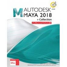 Maya 2018