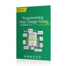 Programming Web Design Tools + Android Studio V2