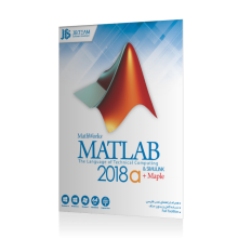 Matlab 2018 A +Maple
