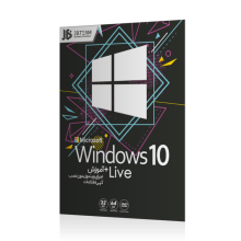 Windows 10 live