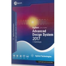 Advanced Design System 2017