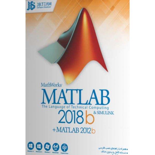 نرم افزار Matlab 2019B