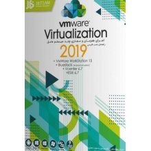 VMware virtualization 2019 collection