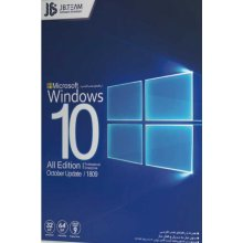Windows 10 1809 All edition