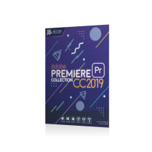 adobe premiere cc2019