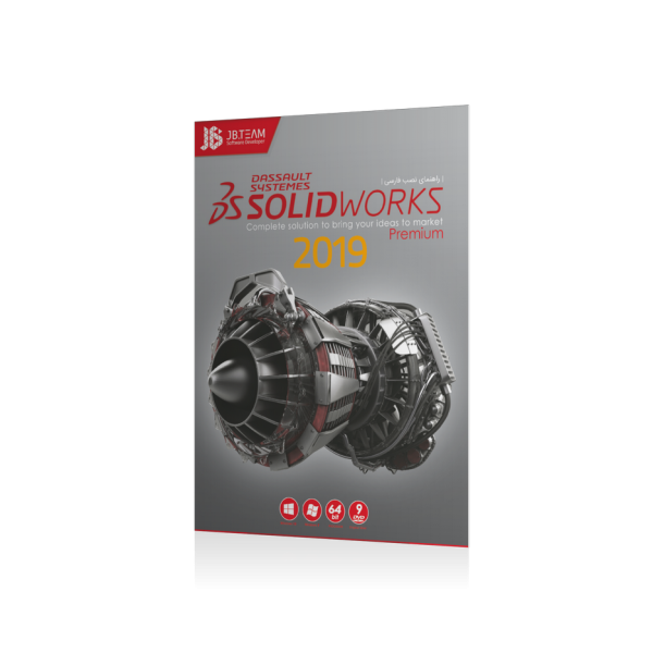 solid works 2019