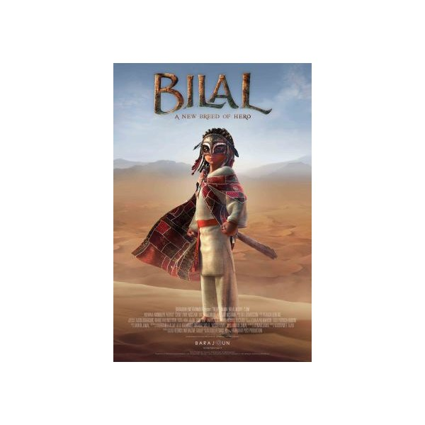 bilal a new breed of hero
