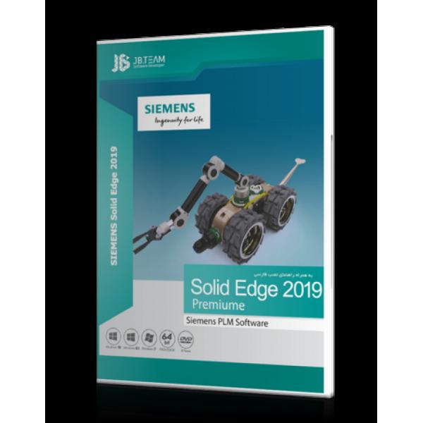 siemens solid edge 2019