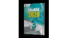 3d max 2020 jb
