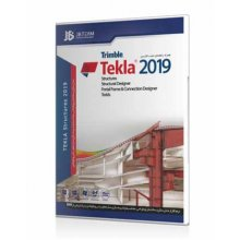 Tekla Structures 2019 64bit