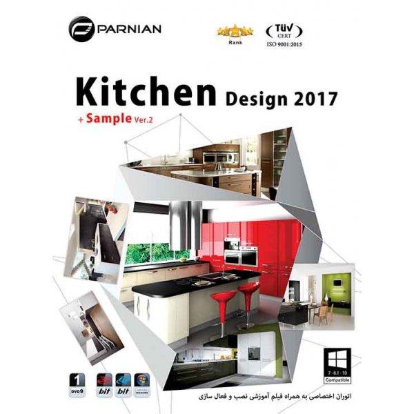 Kitchen Design 2017 Pack