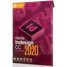 Indesign CC 2020