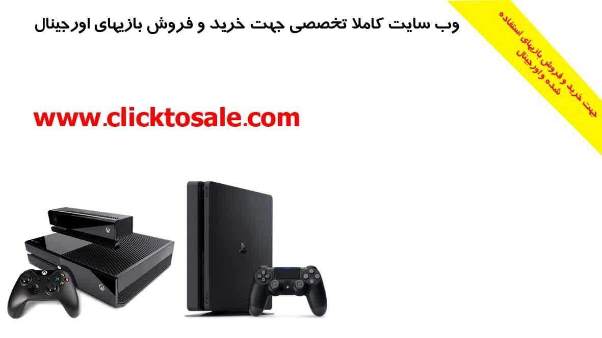 WWW.Clicktosale.com