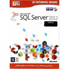 SQL Server 2012 enterprise 32-64bit