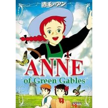 Anne of green gables Season 1