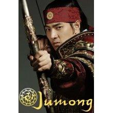 jomong جومونگ