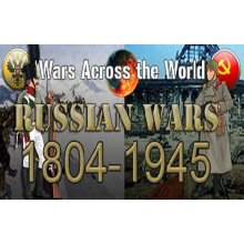 Wars Across The World Russian Battles