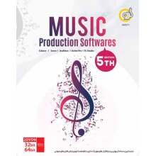 Music Production softwares 5th