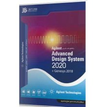 Agilent Advanced Design System 2020 + Genesys 2018