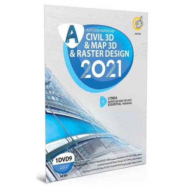 Autodesk Autocad Civil 3D 2021 & Map 3D 2021 & Raster Design 2021