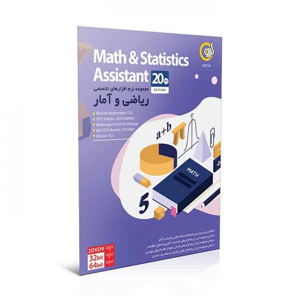 Math & Statistics Assistant 20th Edition