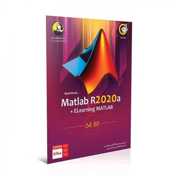 Matlab R2020a 64bit