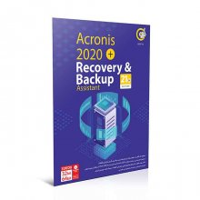 Acronis 2020 + Recovery & Backup Assistant 21th Edition