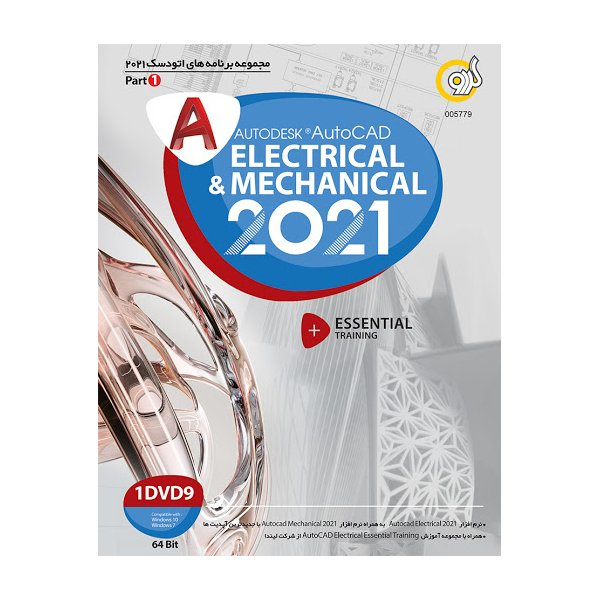 Autocad Electrical 2021 & Mechanical 2021 64 bit