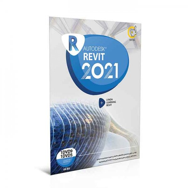 Revit 2021 64bit