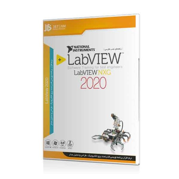 Labview 2020