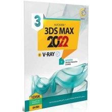 Autodesk 3Ds MAX 2022 + V-ray