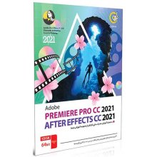 Adobe Premiere Pro CC 2021 + After Effects CC 2021 64-bit