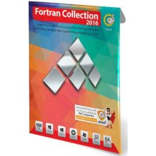 Fortran Collection 2016