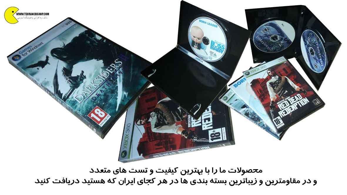 www.tehrancdshop.com